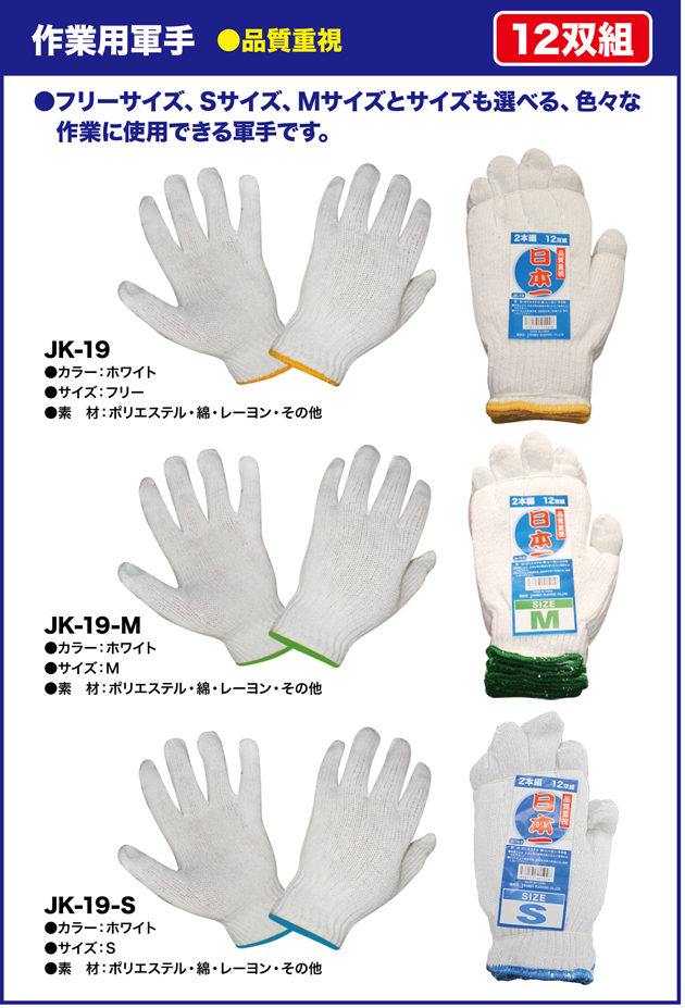 web_sagyouyou_gunte.jpg