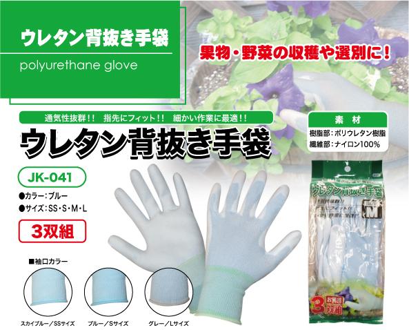 web_uretansenuki012.jpg